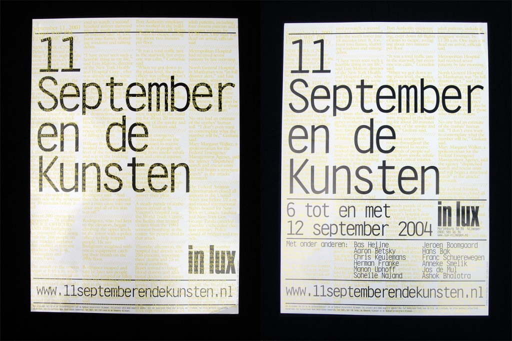 11 September en de kunsten (September 11th and the arts)