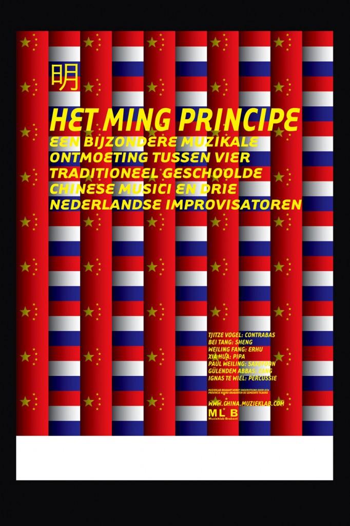 The Ming Principle