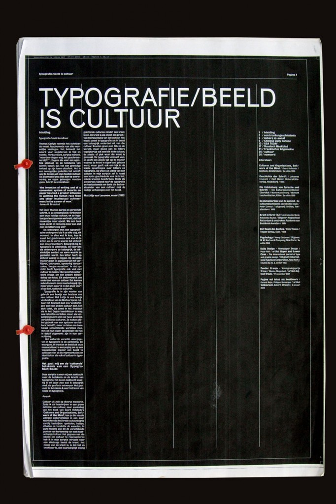 Typography/Image is culture